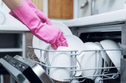 Размеры посудомойки