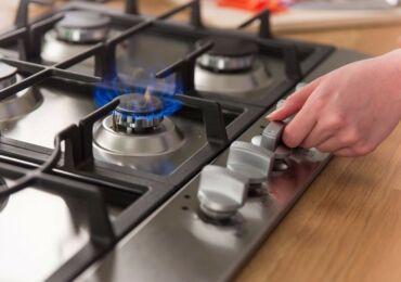 Что такое газконтроль в газовой плите