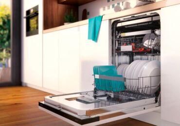 Посудомойка не набирает воду