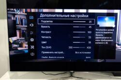 Как расширить экран на телевизоре