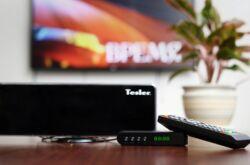 С какого года телевизоры поддерживают цифровое телевидение