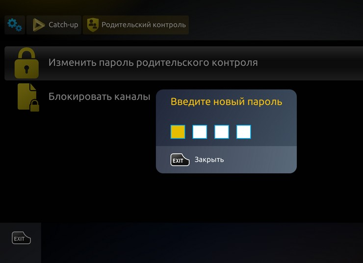 Блокировка каналов на телевизорах Samsung