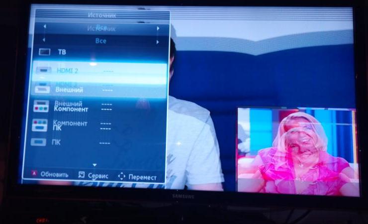 Двойное изображение на телевизоре
