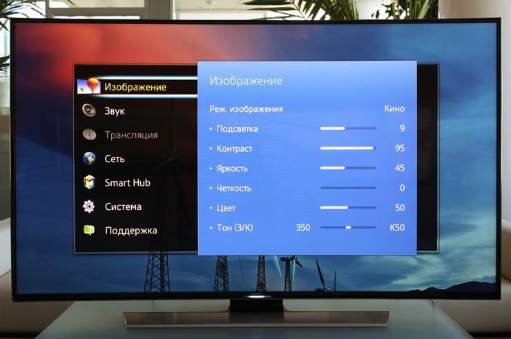 Настройка изображения телевизора