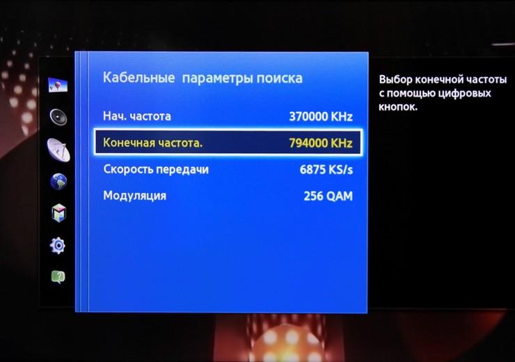 Телевизор находит цифровые каналы но не показывает